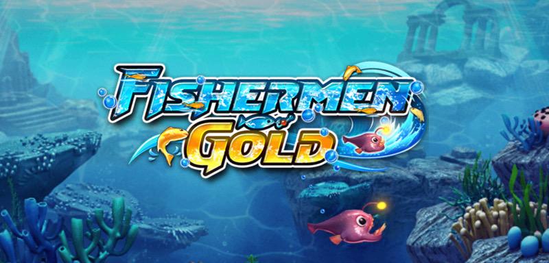 Fishermen Gold เกมยิงปลาเอสเอ